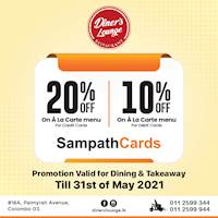 Enjoy up to 20% off for Sampath bank cards at Diner's Lounge
