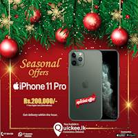 I phone 11 - Special OFFER