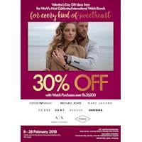 30% off for watch purchases over LKR 35,000/ at Galleria