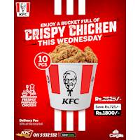 KFC Sri Lanka 10 PC Crispy Chicken Bucket On Wednesdays
