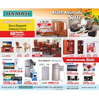 Aluth Avurudu Sale at Damro - 02